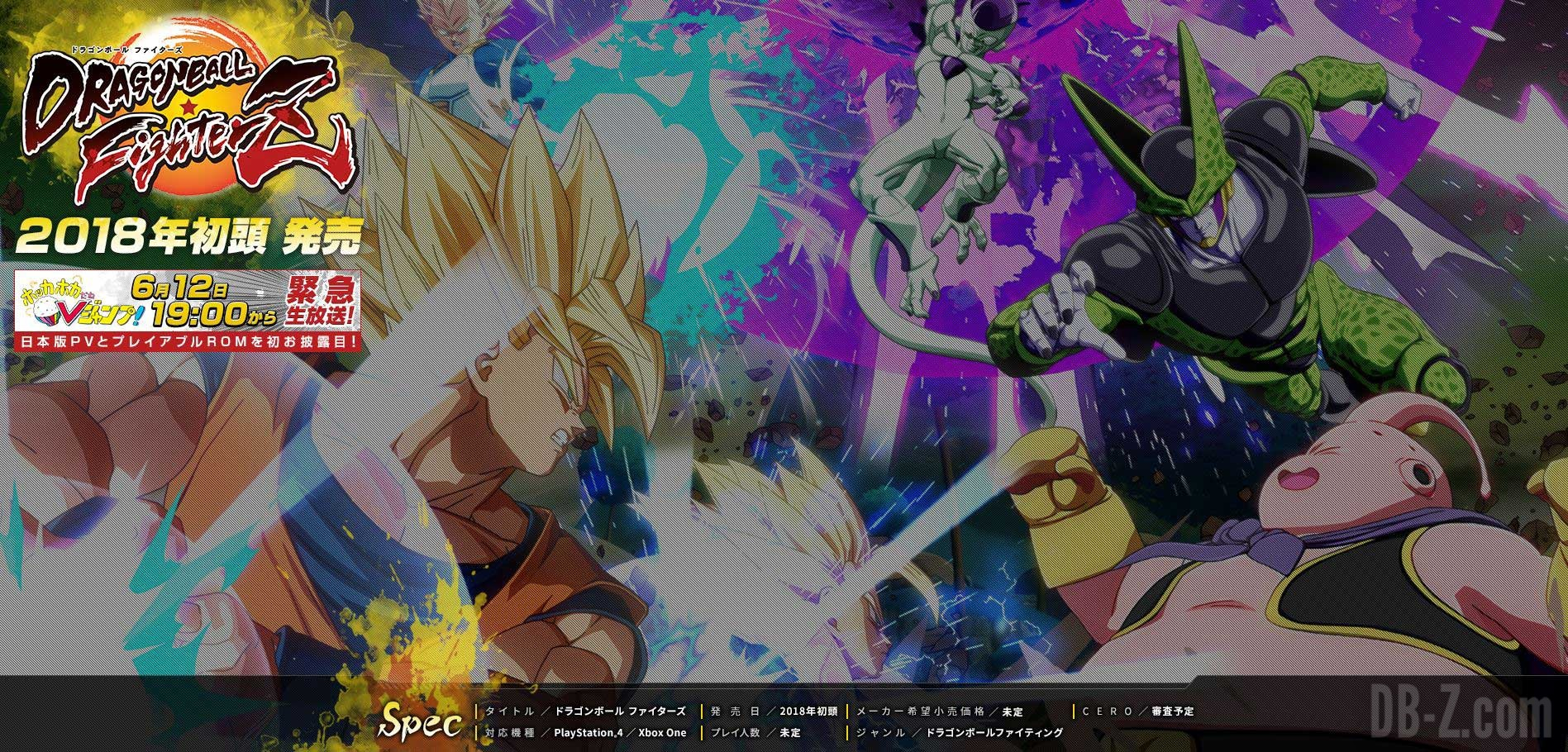 Le site officiel de dragon ball fighterz - Dragon ball z site officiel ...