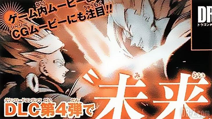 Dragon Ball Xenoverse 2 - DLC 4