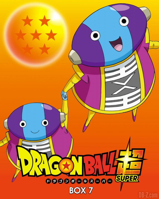 Dragon Ball Super BOX 7 DVD Blu-Ray Cover