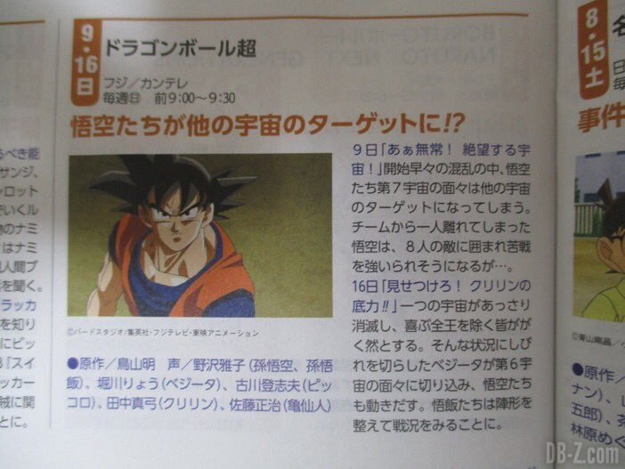 Dragon Ball Super Episode 98 et 99