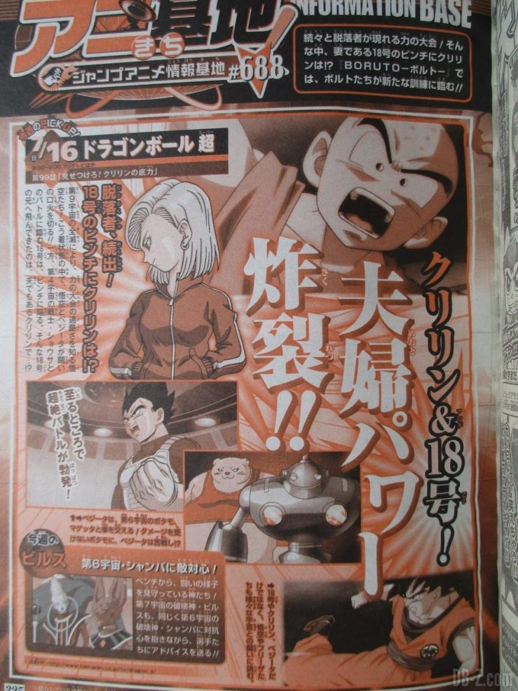 Dragon Ball Super Episode 99 - Preview