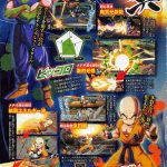 Piccolo Krilin Dragon Ball Fighterz