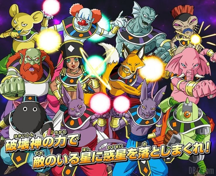Super Dragon Ball Heroes 5 - Les Dieux de la destruction