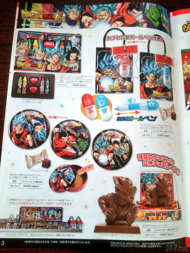 Chocolats Dragon Ball Super pour la Saint-Valentin 2018 (A)