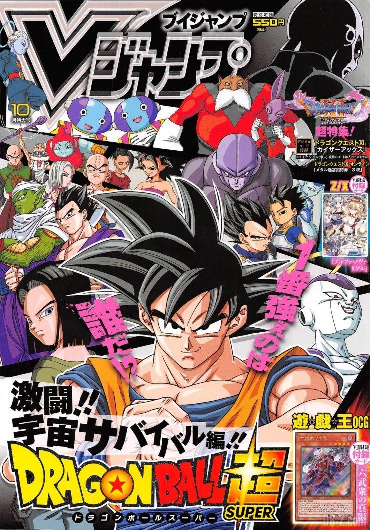 Cover V-Jump