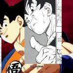 DB FighterZ Goku references _0000_Calque 38