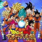 Dragon Ball Festival 2017