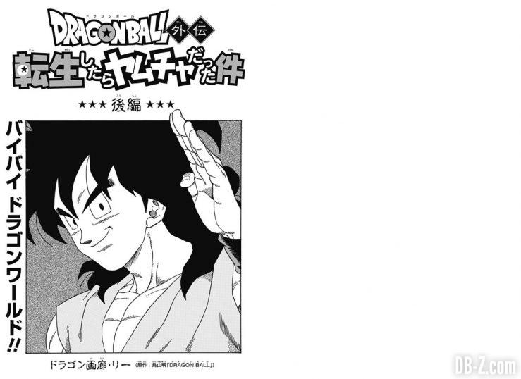 Dragon-Ball-Spinoff-Yamcha-chapitre-3-page-1