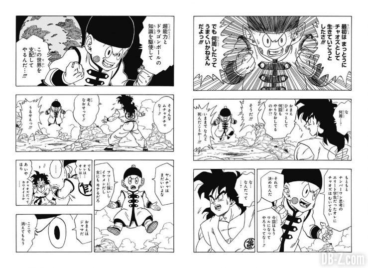 Dragon-Ball-Spinoff-Yamcha-chapitre-3-page-10-11