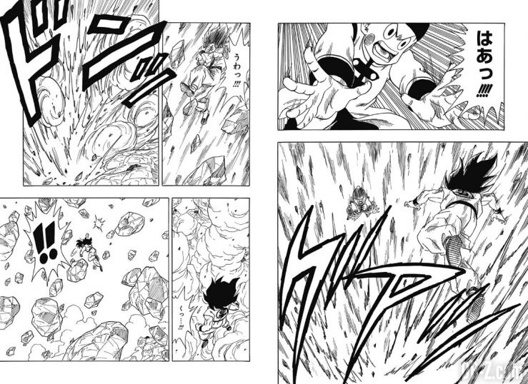 Dragon-Ball-Spinoff-Yamcha-chapitre-3-page-12-13