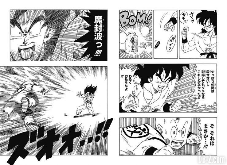 Dragon-Ball-Spinoff-Yamcha-chapitre-3-page-24-25