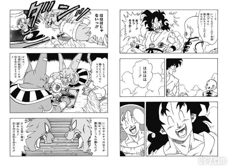 Dragon-Ball-Spinoff-Yamcha-chapitre-3-page-32-33