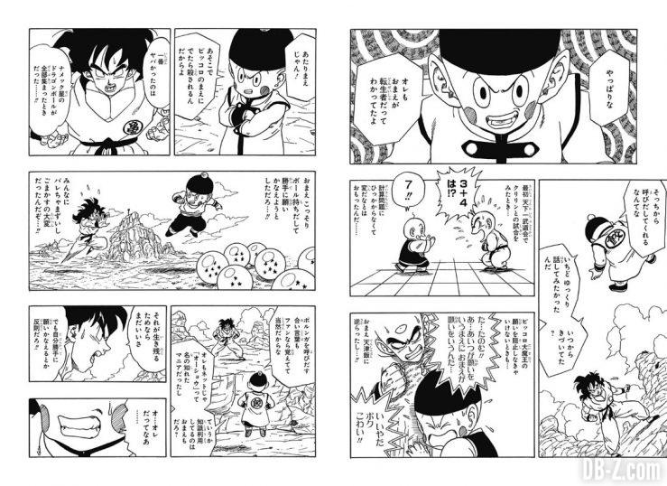Dragon-Ball-Spinoff-Yamcha-chapitre-3-page-8-9