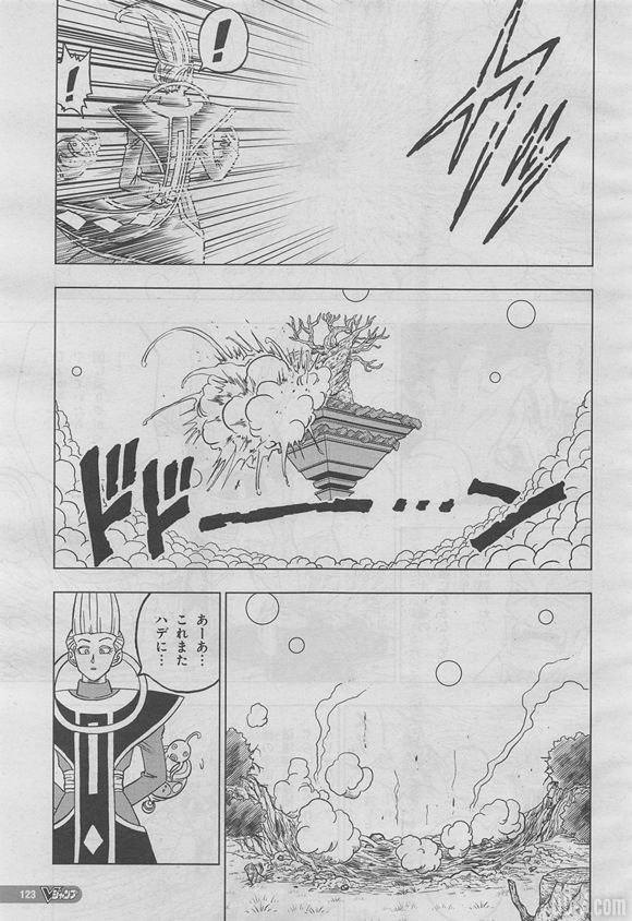 Dragon Ball Super Chapitre 27 Leak (12)