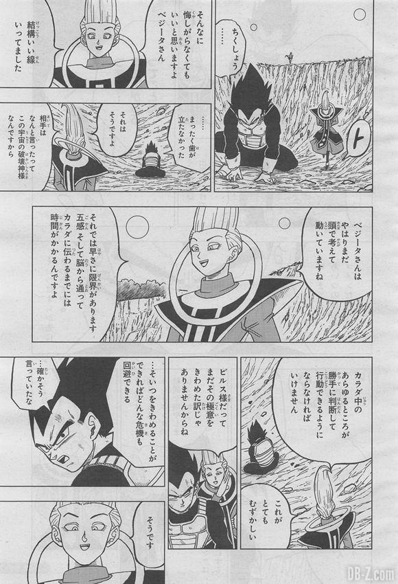 Dragon Ball Super Chapitre 27 Leak (14)