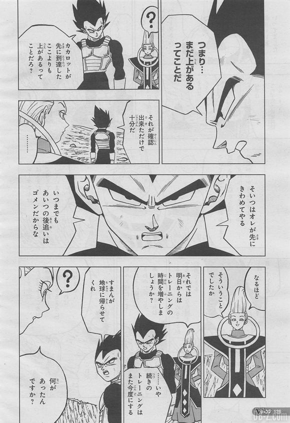 Dragon Ball Super Chapitre 27 Leak (15)