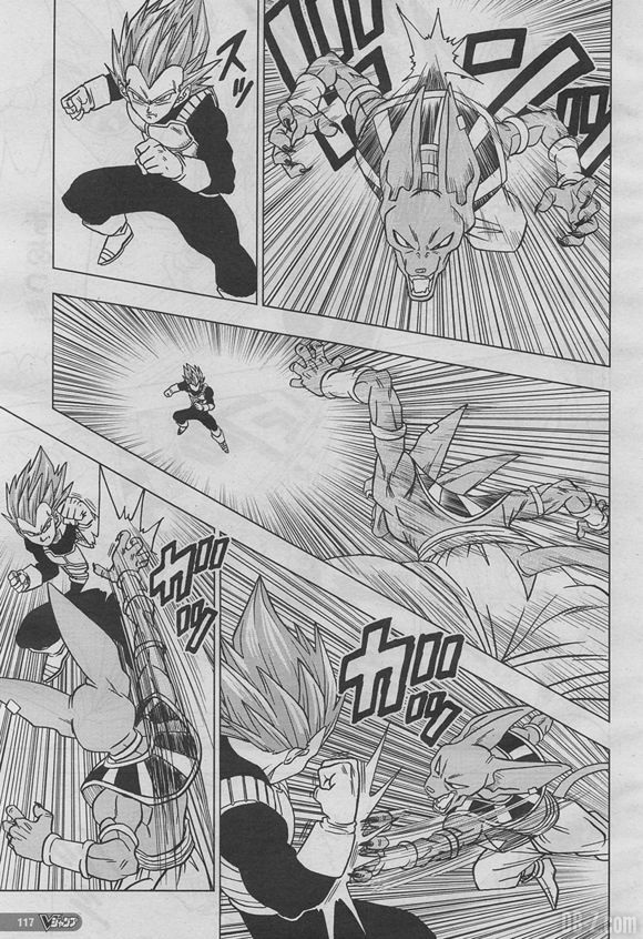 Dragon Ball Super Chapitre 27 Leak (7)