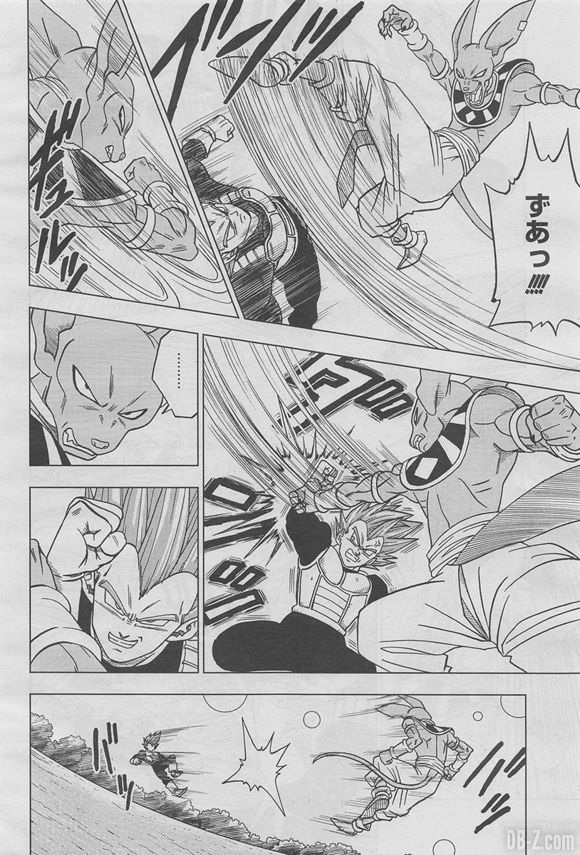 Dragon Ball Super Chapitre 27 Leak (8)