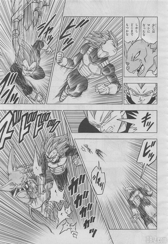 Dragon Ball Super Chapitre 27 Leak (9)