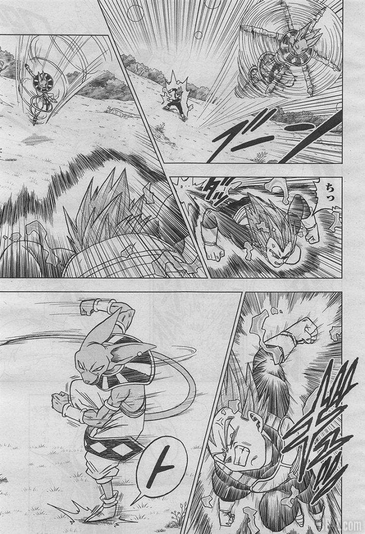 Dragon Ball Super Capítulo 27 fugas Vegeta vs Beerus (1)