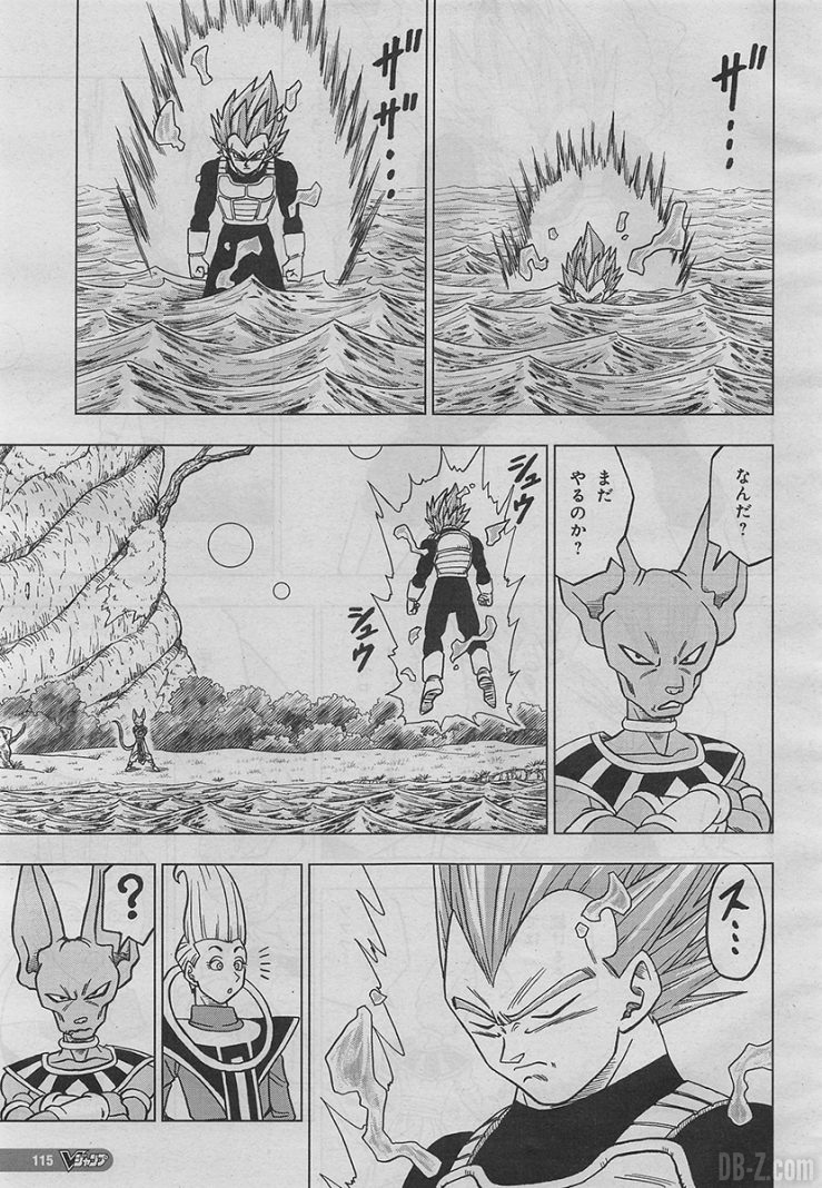 Dragon Ball Super Chapitre 27 Leak Vegeta vs Beerus (3)