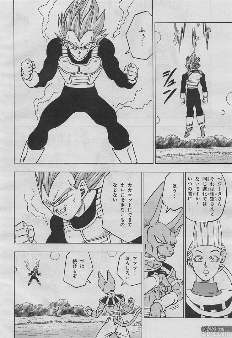 Dragon Ball Super Chapitre 27 Leak Vegeta vs Beerus (4)
