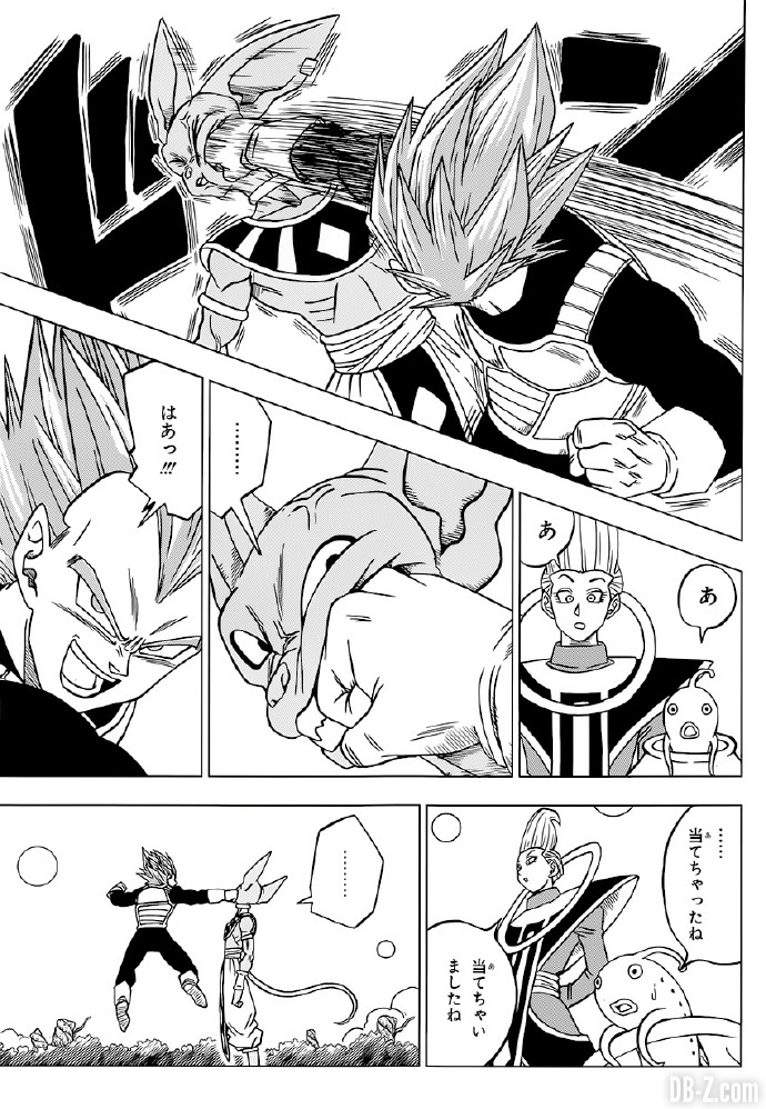 Dragon Ball Super chapitre 27 Leaks (3)