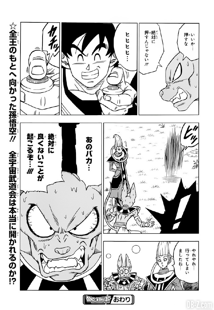 Dragon Ball Super chapitre 27 Leaks (5)