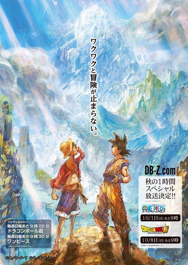 Dragon Ball Super x One Piece Collaboration Illustration