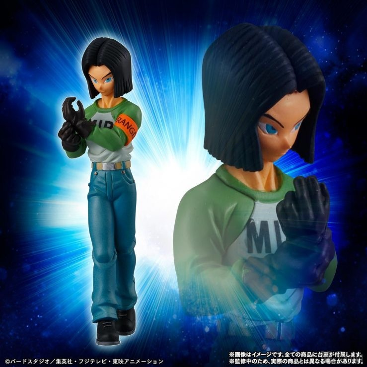 HG Dragon Ball Univers 7 C-17