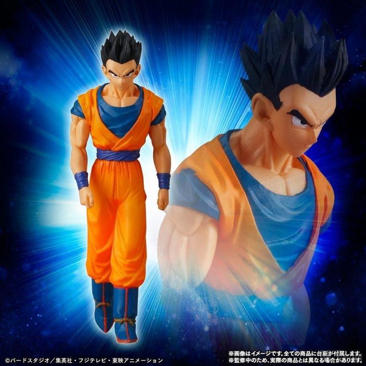 HG Dragon Ball Univers 7 Gohan