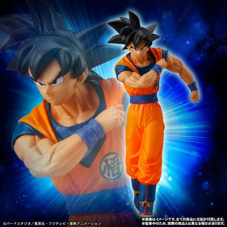 HG Dragon Ball Univers 7 Goku