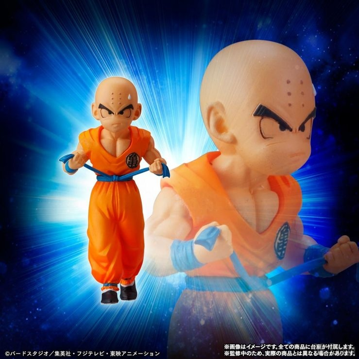 HG Dragon Ball Univers 7 Krilin