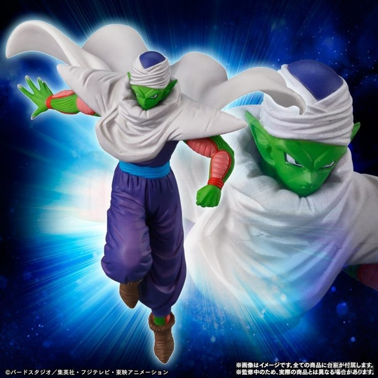 HG Dragon Ball Univers 7 Piccolo
