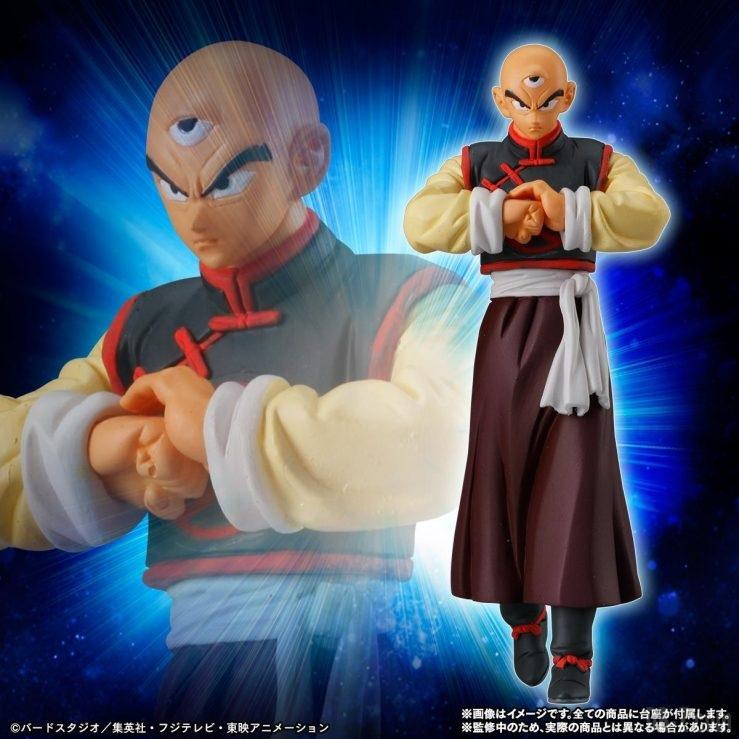 HG Dragon Ball Univers 7 Tenshinhan