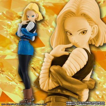 HG girls Android 18 1