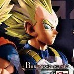 Ichiban-Kuji-Vegeta-Super-Saiyan