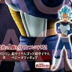 Ichiban-Kuji-Vegeta-Super-Saiyan-Blue-SSGSS