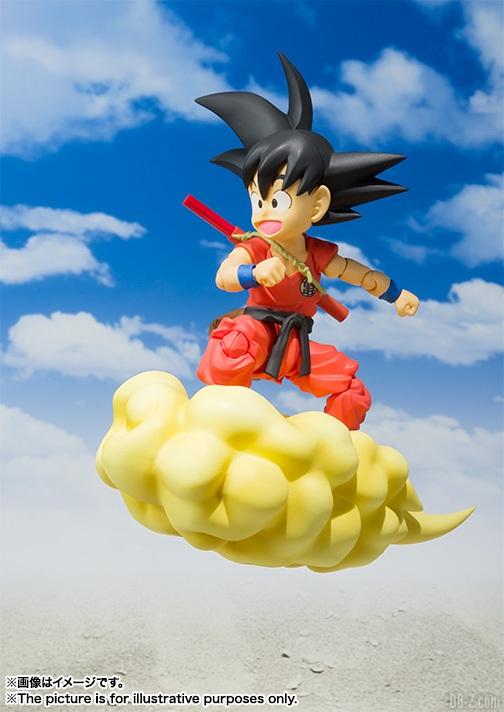 SHFiguarts Goku Enfant 3