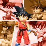 SHFiguarts Goku enfant SHF kid chibi