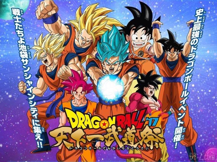 Dragon Ball Tenkaichi Budosai 2017