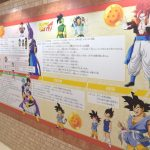 news_xlarge_dragonball09