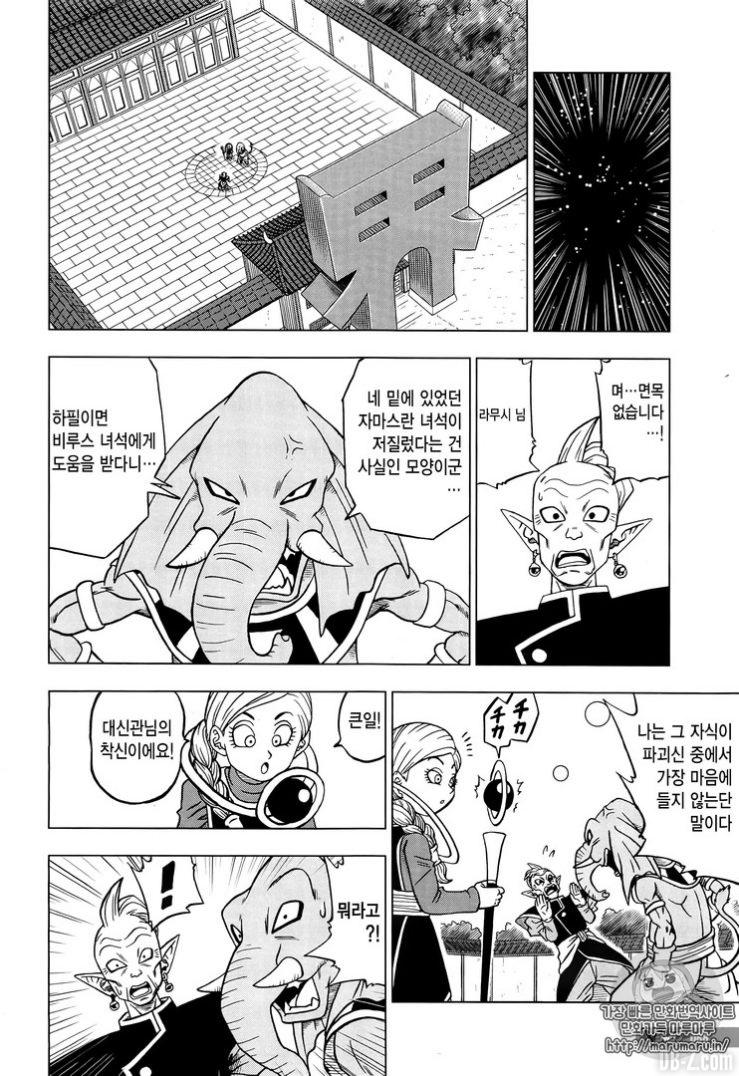 10_NHORu2cO7r0 (1)