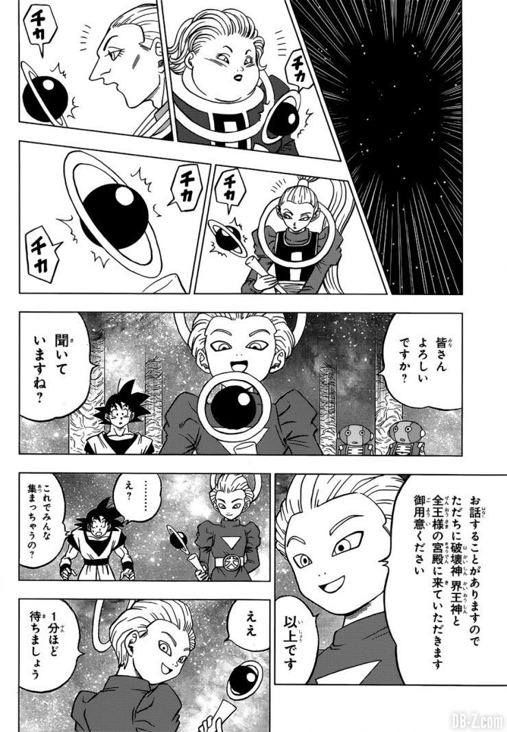 Chapitre 28 Dragon Ball Super 3