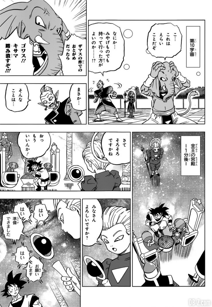 Chapitre 28 Dragon Ball Super 4