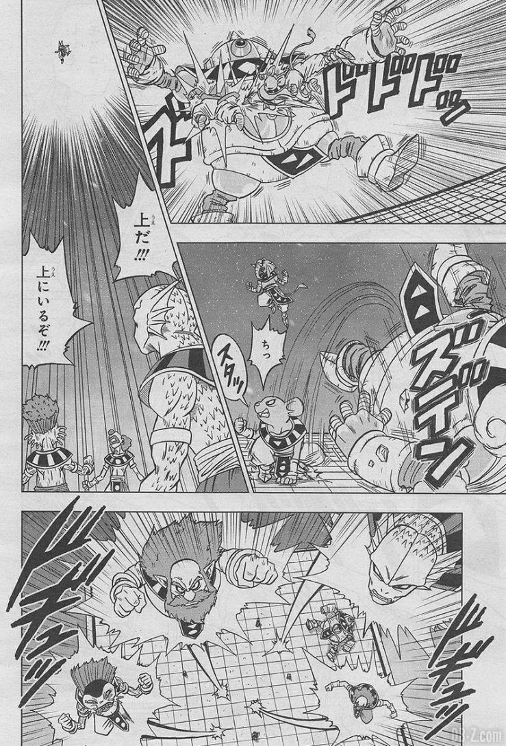 DBS Chapitre 28 Page 4