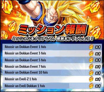 Dai Missions (Dokkan Battle)