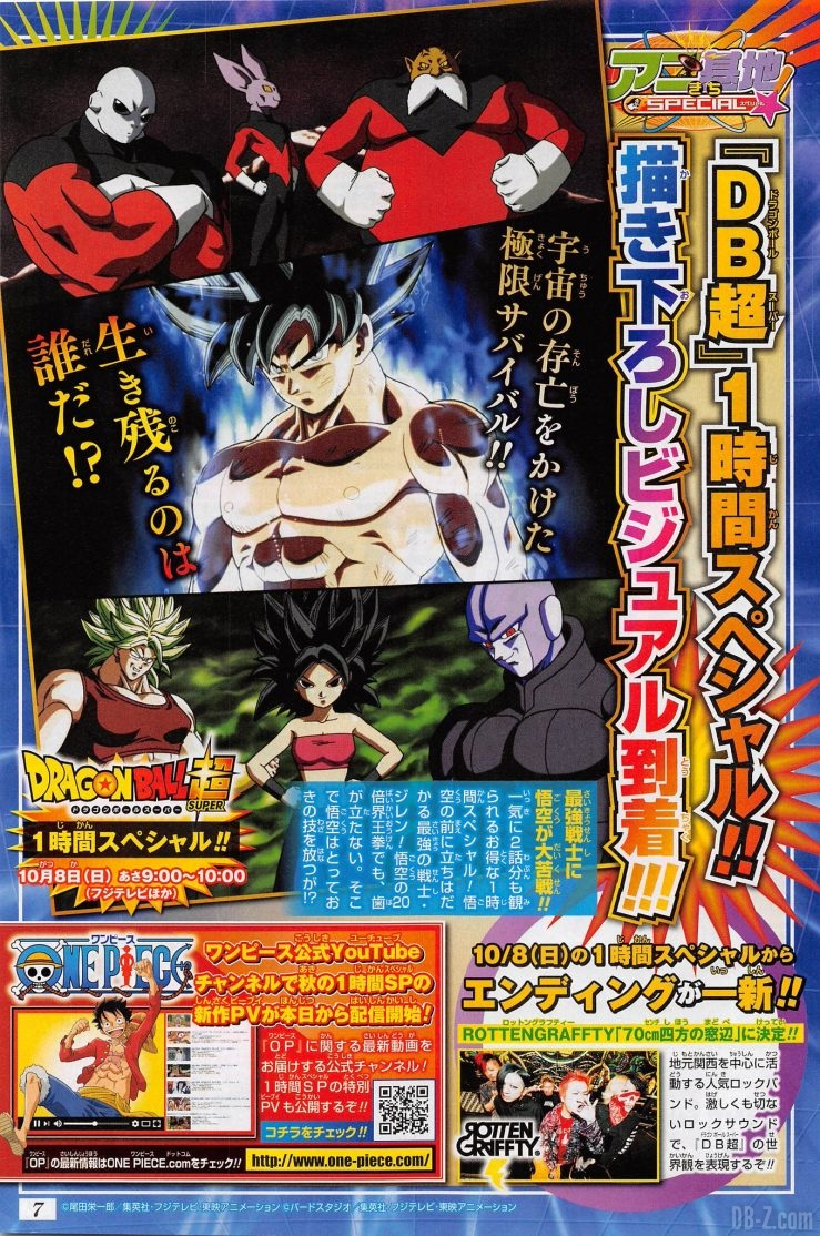 Dragon Ball Super Special Nouvel Ending