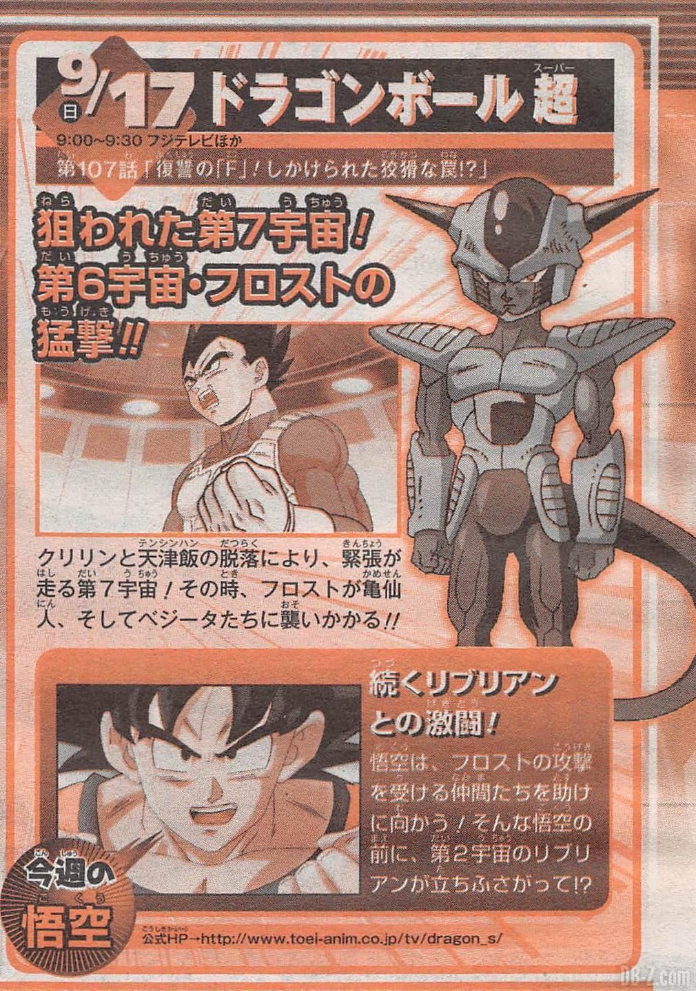 Dragonball Super 107