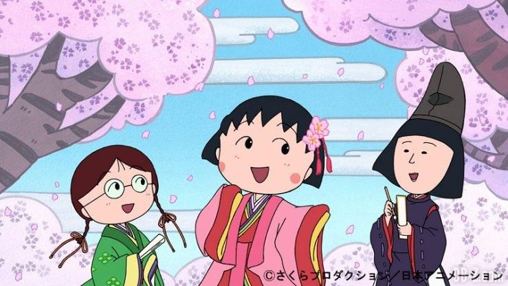 FNS27 - Chibi Maruko chan